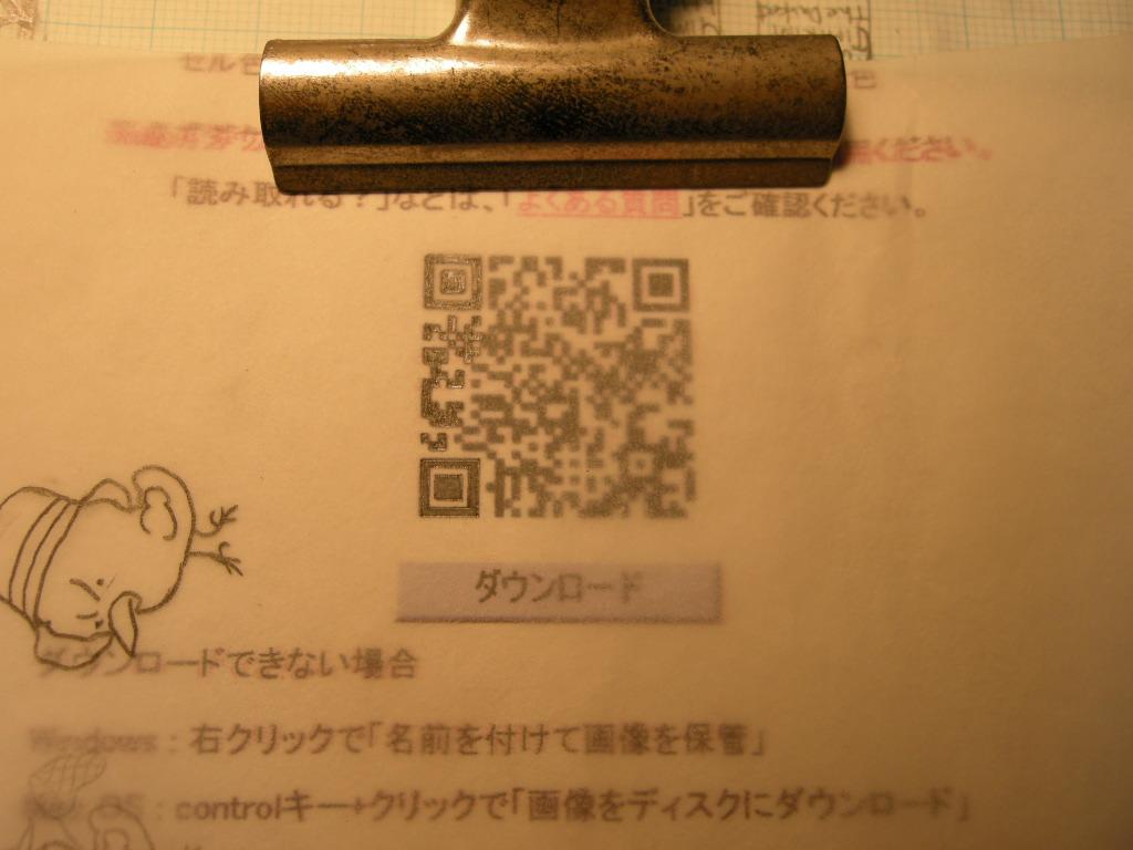 c0214078_1712482.jpg
