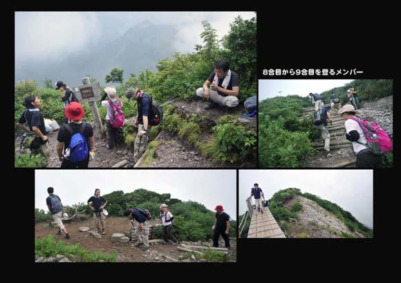 そこを抜けるといよいよ大山山頂到着です....._b0194185_21491543.jpg