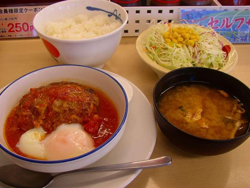 松屋のうまトマハンバーグ定食      東淀川菅原店_c0118393_1016261.jpg