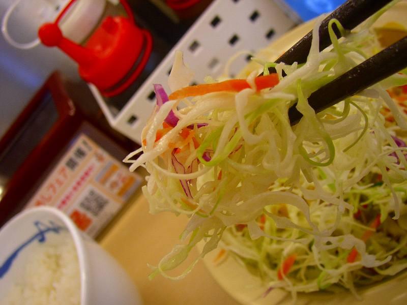 松屋のうまトマハンバーグ定食      東淀川菅原店_c0118393_10282943.jpg