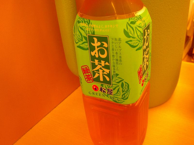 松屋のうまトマハンバーグ定食      東淀川菅原店_c0118393_10321249.jpg
