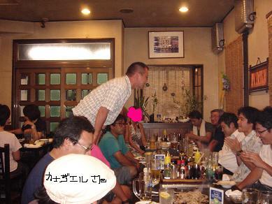 ★RFC飲み会・暑気払い開催★_e0147297_1991981.jpg