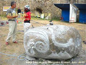 彫刻シンポジュウム_a0077203_15463688.jpg