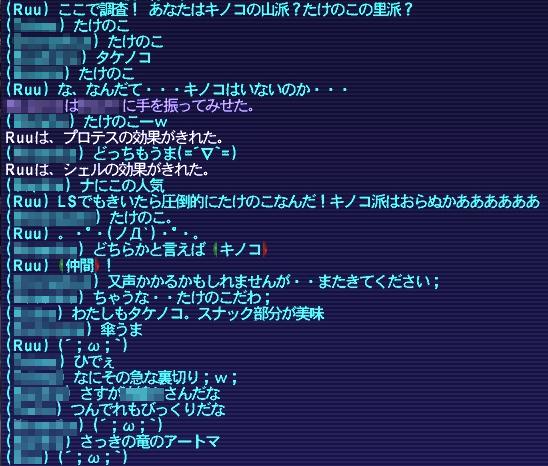 b0082004_10739.jpg