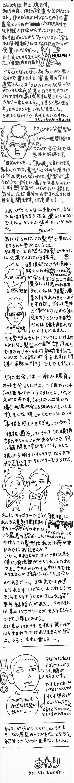 モヒカンと私_d0151007_6494863.jpg