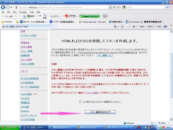 b0080418_9453910.jpg