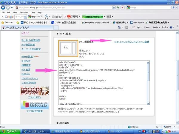 b0080418_9501212.jpg