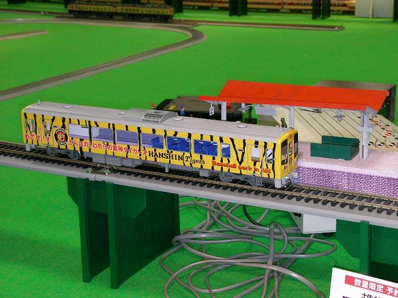阪神百貨店 鉄道模型フェスティバル 2010 _a0066027_20323548.jpg