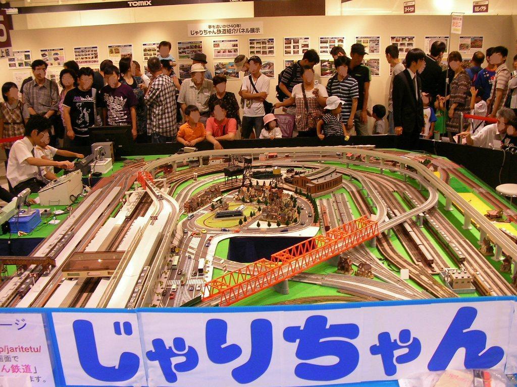 阪急百貨店 鉄道模型フェスティバル 2010 その2 _a0066027_21115057.jpg