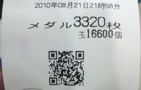 f0065228_195282.jpg