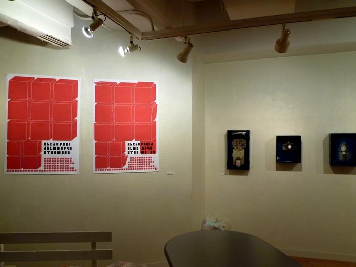1349) たぴお 「EXBITION of BOX ART 4 (ボックス・アート展)」 8月23日(月)~8月28日(土)_f0126829_15561813.jpg