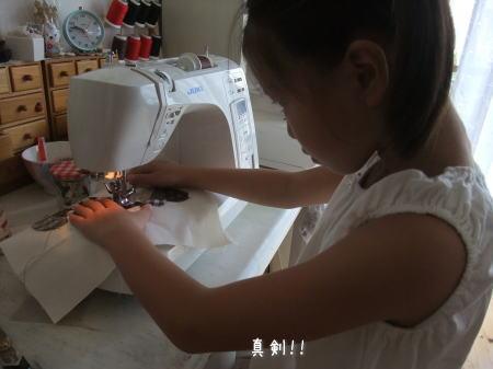 娘が初めて作った本格的トートバッグ♪_f0023333_7434646.jpg