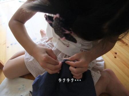 娘が初めて作った本格的トートバッグ♪_f0023333_758924.jpg