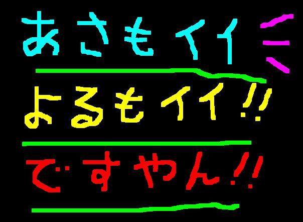f0056935_1775627.jpg