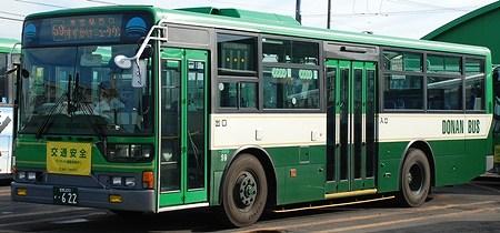 道南バス 三菱KC-MP337K +MBM_e0030537_1131134.jpg