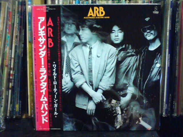 ARB (バンド)の画像 p1_31