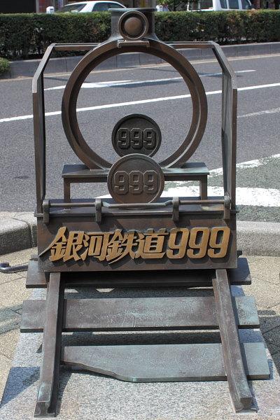 b0162847_011187.jpg