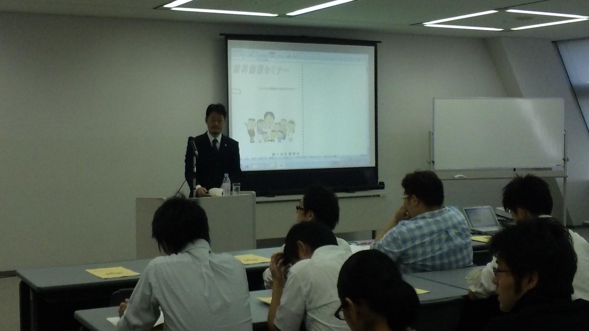 歯科開業セミナー 東京_c0071847_18481784.jpg