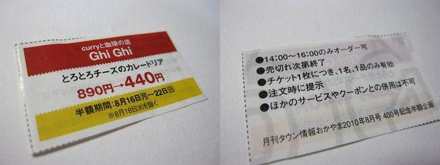 f0108049_014739.jpg