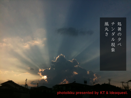 f0100750_19345993.jpg