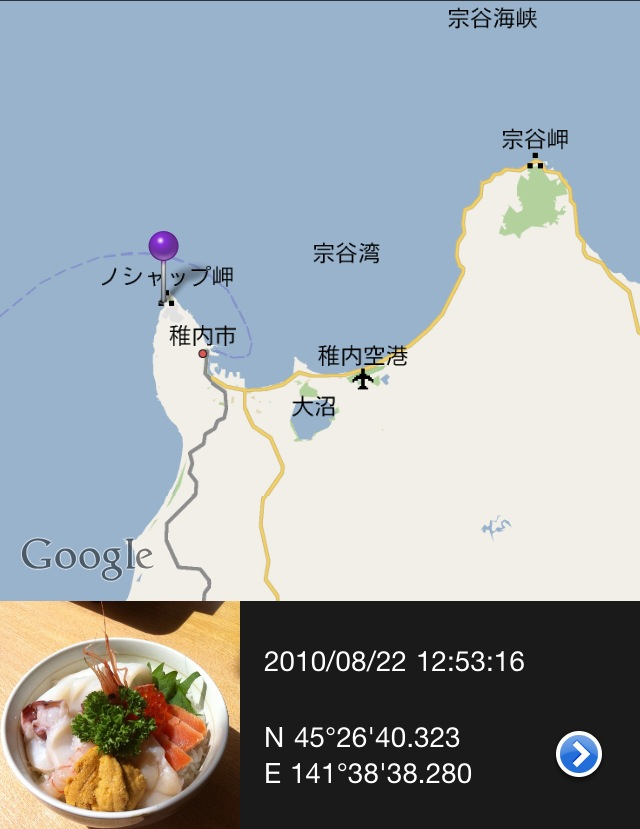 Cape Nosyappu_e0014773_1039124.jpg