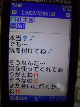 b0097482_6545331.jpg