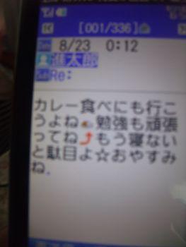 b0097482_6582869.jpg