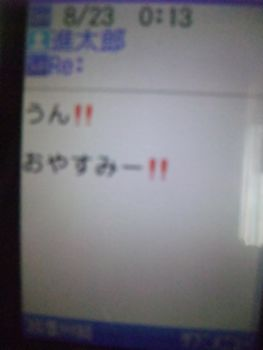 b0097482_6592565.jpg