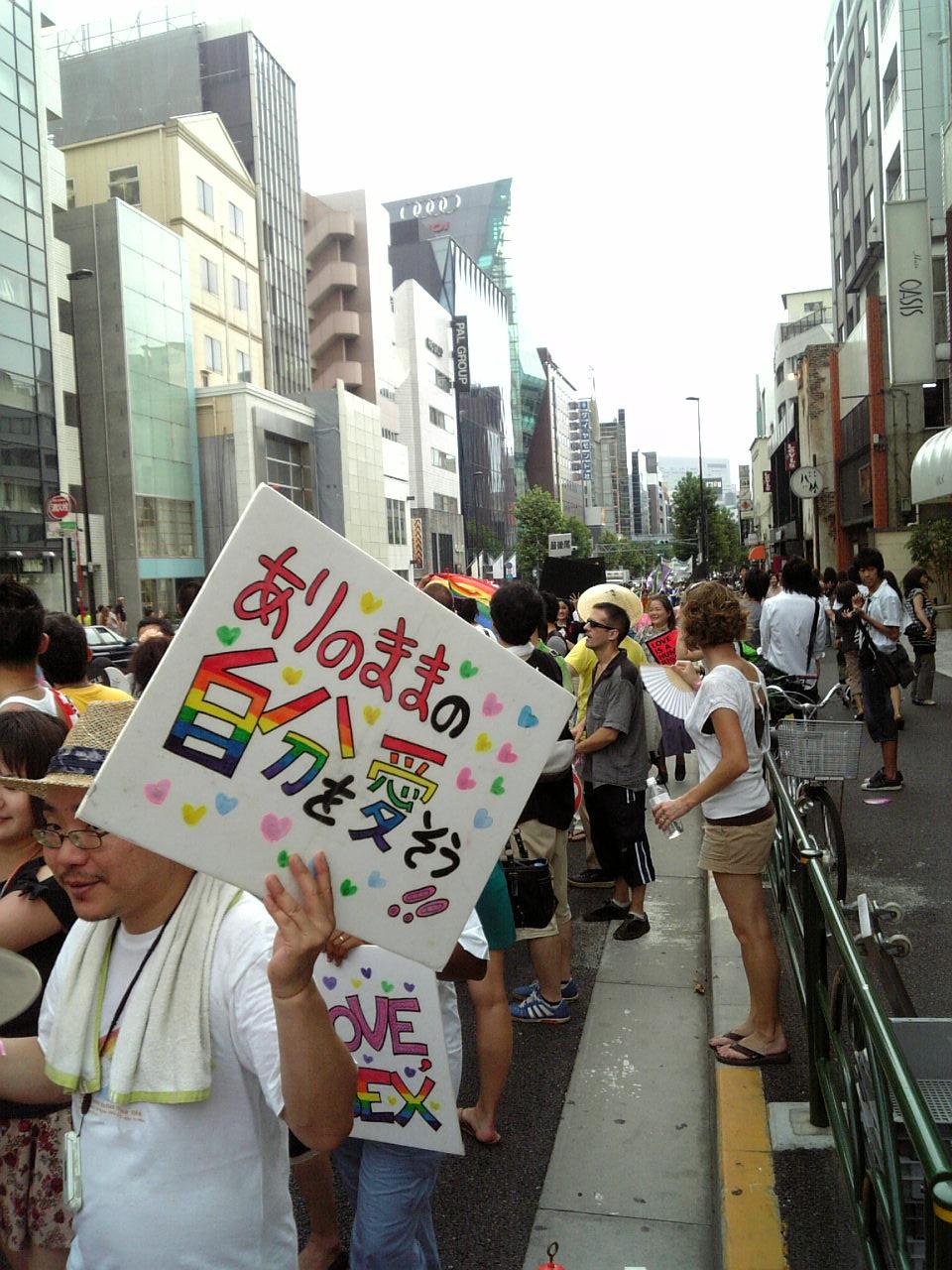 東京プライドパレードを歩く_f0121982_10562741.jpg