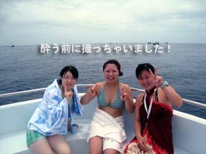 ラチャヤイ島で体験&ファンダイビング_f0144385_22143293.jpg