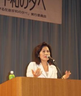京都「左京平和の夕べ」で講演_f0150886_10401642.jpg