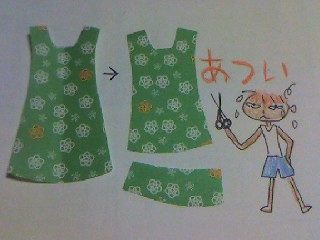 カット/ Short skirt_d0090888_23231772.jpg