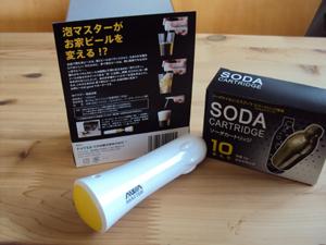 最近買ったモノ_a0123191_12252912.jpg