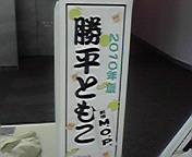 b0086593_93545.jpg