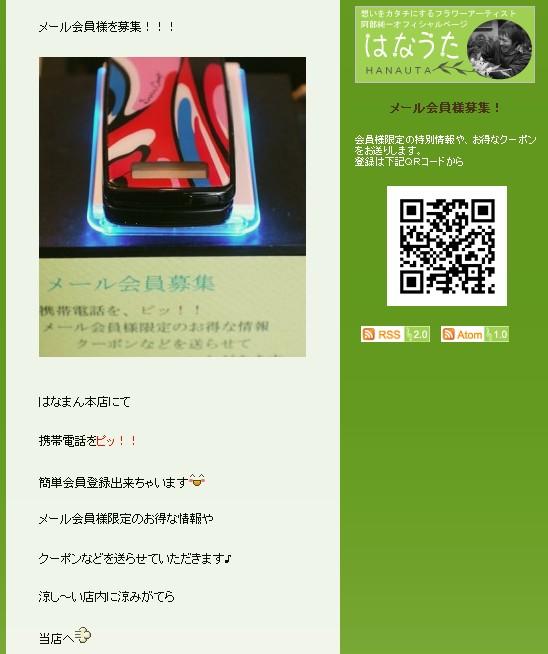 携帯で・・・_d0085096_11452292.jpg