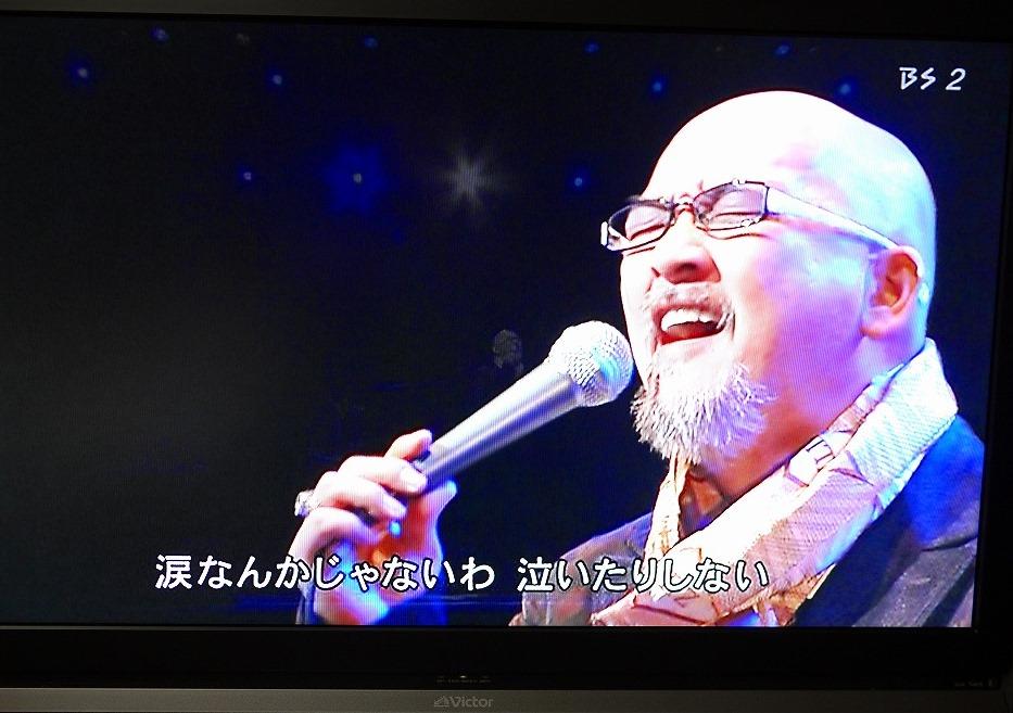 松山千春_f0138096_1721475.jpg