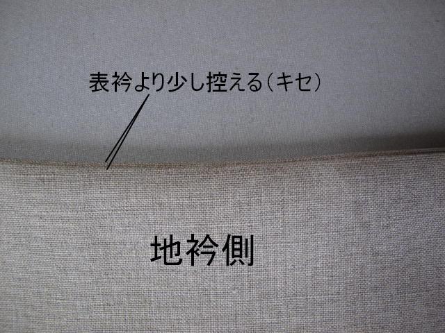 f0216298_18302100.jpg