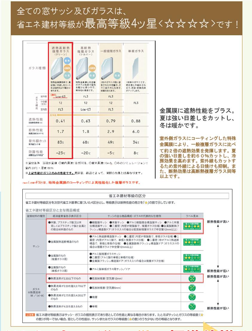 f0061401_112328.jpg
