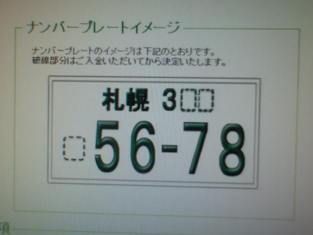 b0127002_2156486.jpg
