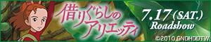 b0111005_9113100.jpg