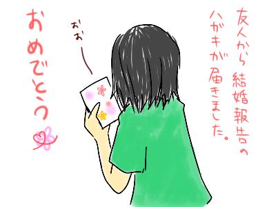 d0150405_19115040.jpg