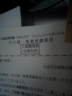 f0113109_5225417.jpg