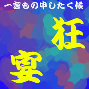 d0095910_532141.jpg