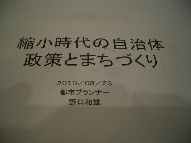 f0141310_23414466.jpg