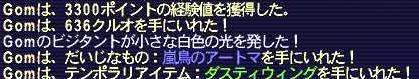 b0095020_4201427.jpg