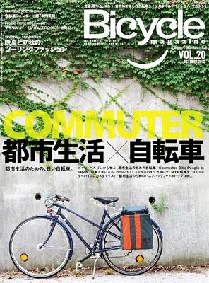 BICYCLE MAGAZINE Vol.20 _f0063022_9475344.jpg