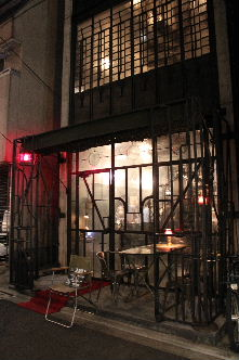 東京ツアー2010 1日目 中目黒 聖林館さん_a0059035_20423538.jpg