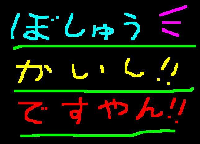 f0056935_19204142.jpg