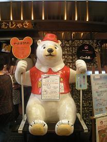 白熊_e0149436_2203584.jpg