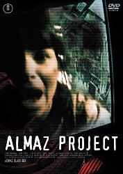 アルマズ・プロジェクト Almaz Black Box_e0040938_2348125.jpg